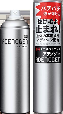 安心育毛剤アデノゲン