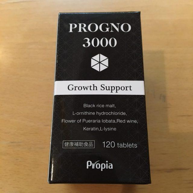 PROGNO3000パッケージ正面