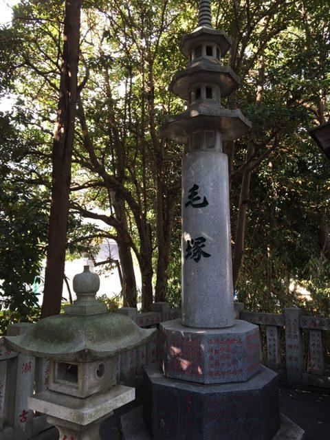 関神社の毛塚