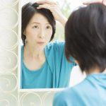 若いのに頭頂部が薄くなった?女性のびまん性脱毛症とは?